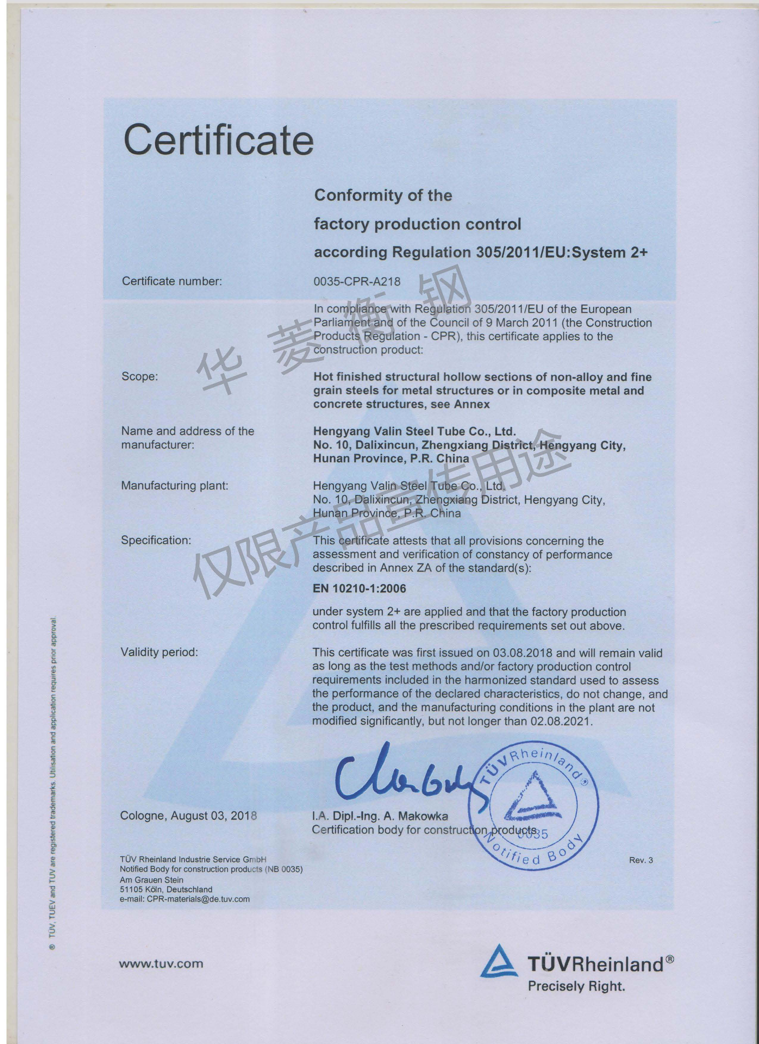 CPR证书