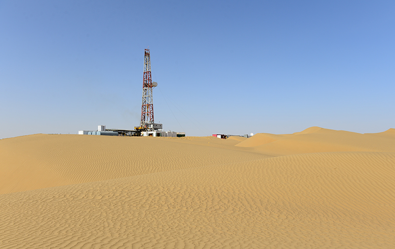 The Deepest Onshore Well in Asia