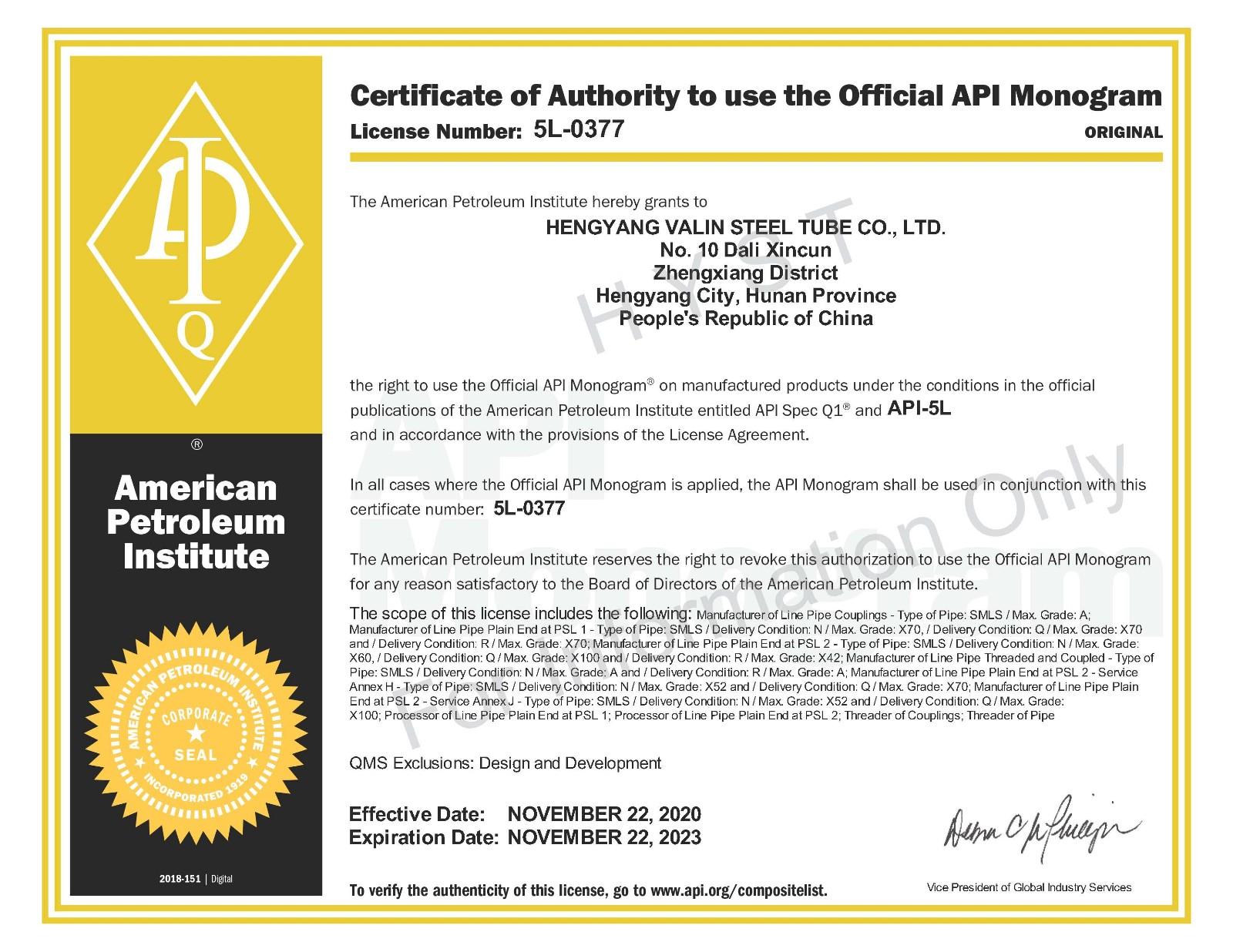 API 5L Certificate