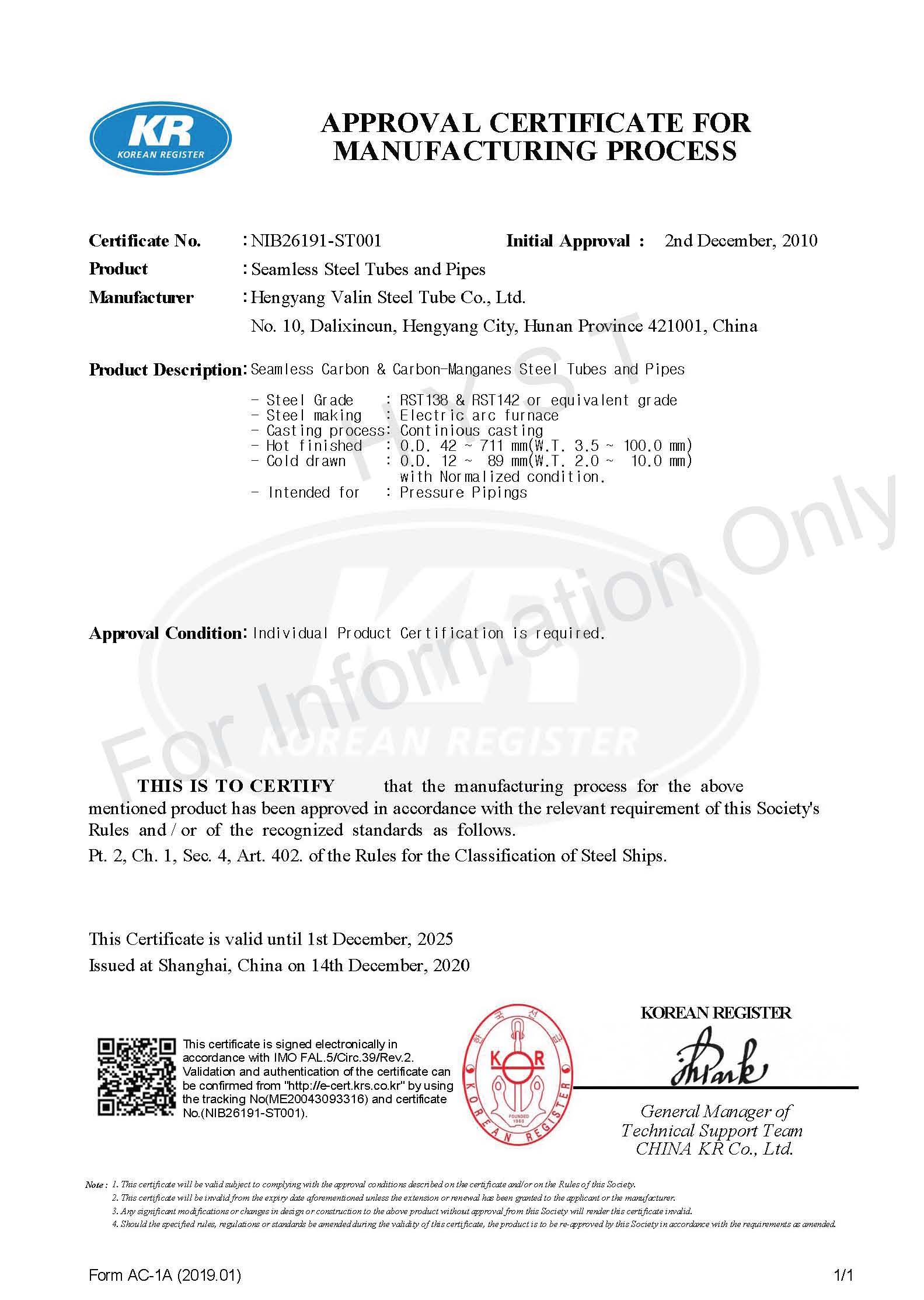 KR Certificate for RST138 & RST142 Steel Pipes