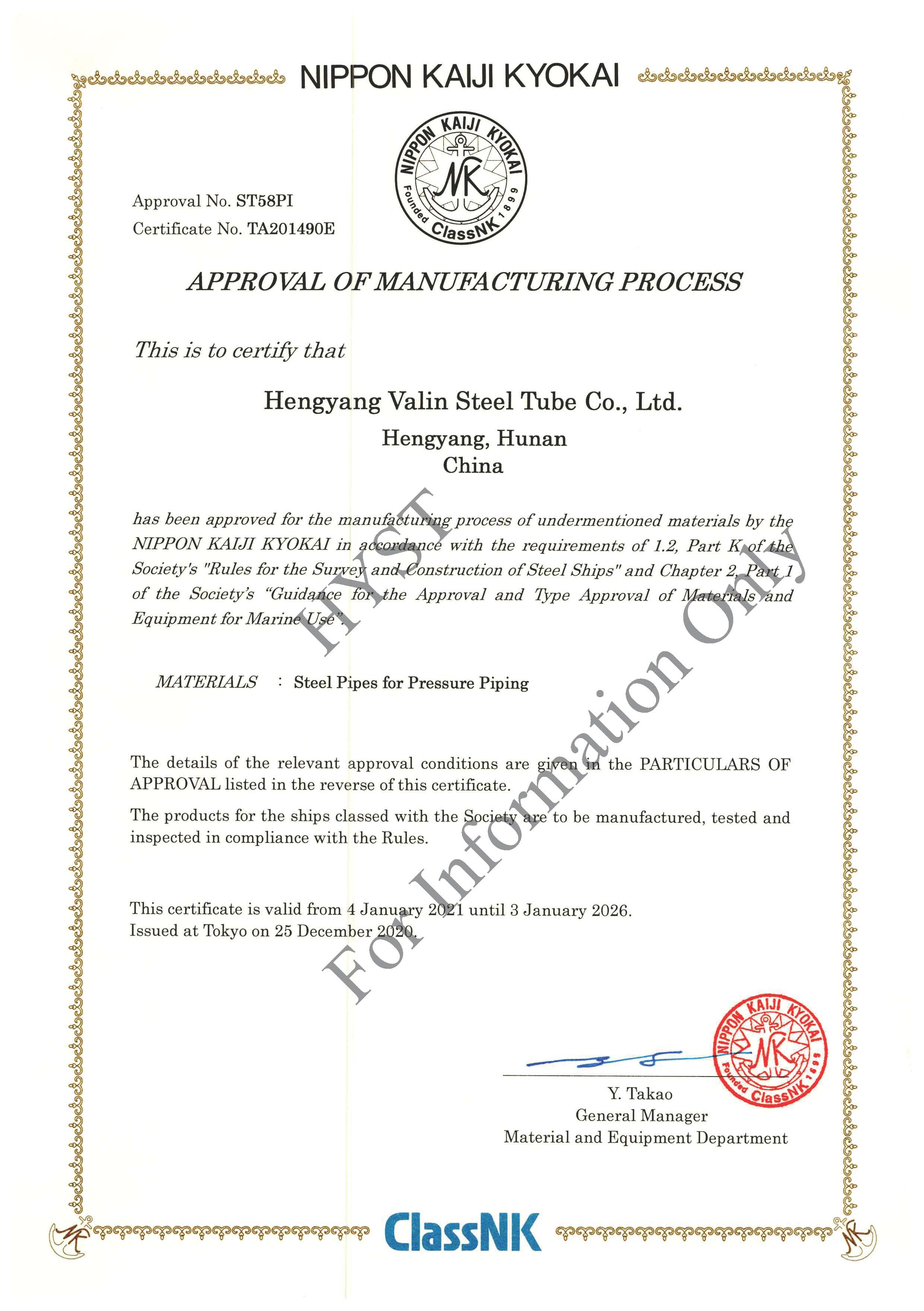 NK Certificate for Pressure Pipes