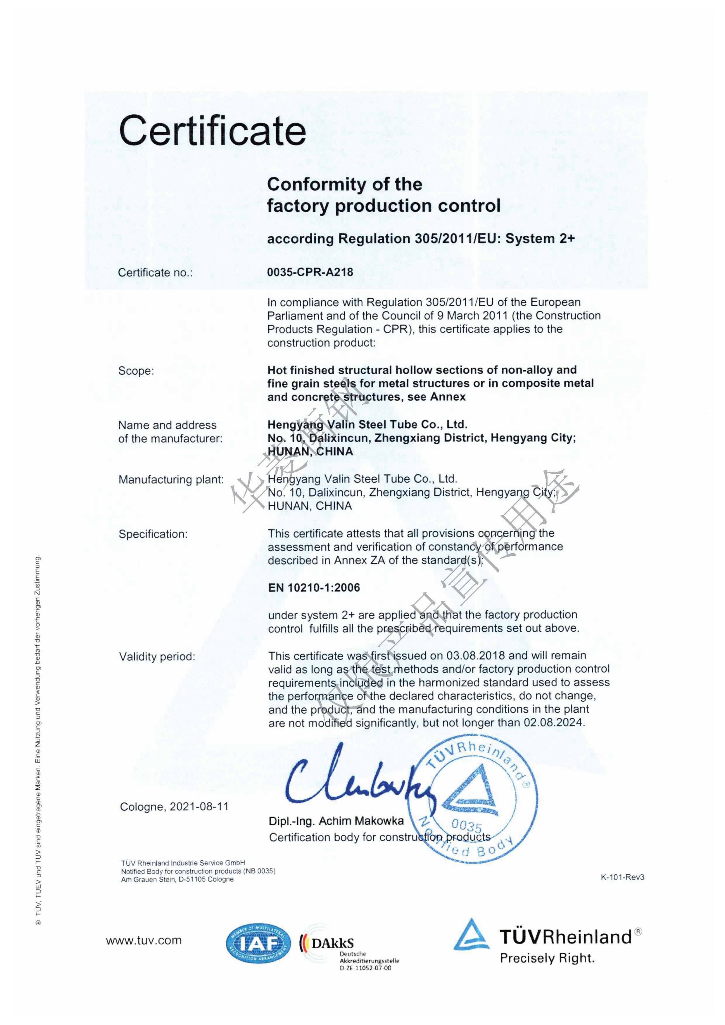 CPR证书中文-2024.jpg